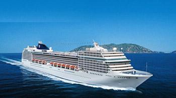 United Arab Emirates Cruise only £899