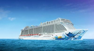All Inclusive Maiden Voyage Cruise to Miami